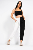Black And White Two Tone Drawstring Joggers