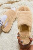 Beige Fluffy Faux Fur Stripe Slipper