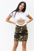 Camouflage Distressed Denim Mini Skirt