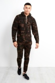 Mens Camo Print Tracksuit With Ribbed Pannel Sleeves