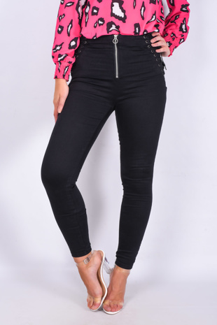 Black Denim Zip Front Lace Up Detail Skinny Jeans