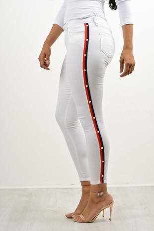 White Side Striped Skinny Jeans
