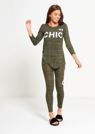 Khaki Chic Athleisure Loungewear Jogger Set