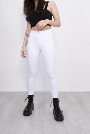 White High Waist Skinny Stretch Jeans
