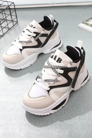 White Two Lace Chunky Sole Sneakers