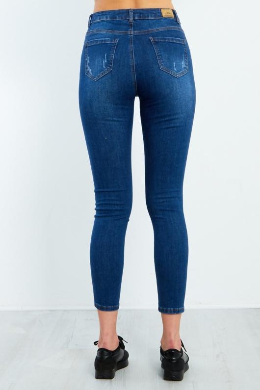 Distressed Dark Denim High Waist Skinny Jeans