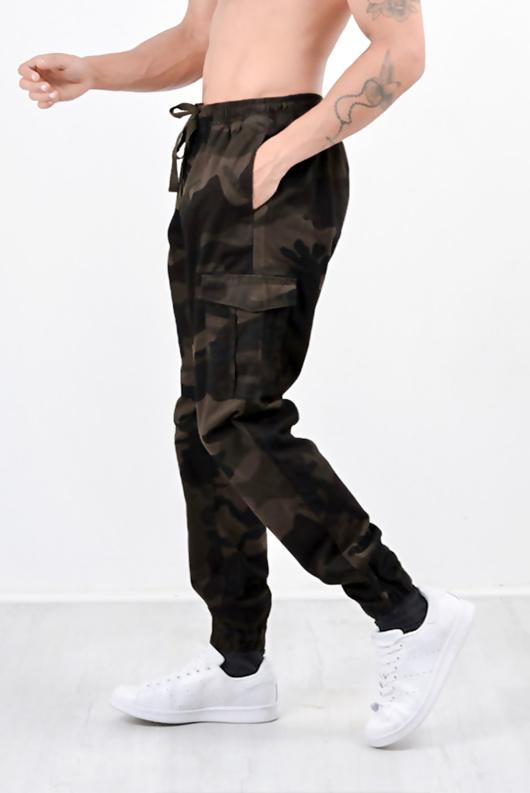 Khaki Camouflage Cargo Trousers